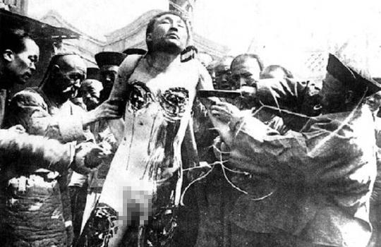 【閲覧注意】中国で行われていた最も恐ろしい処刑。(画像15枚)