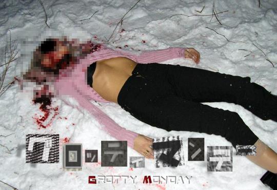 【グロ画像】見てはいけない子供のグロ・死体画像をまとめてみた・・・【画像11枚】