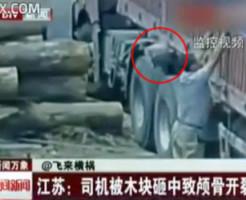 【死亡事故】トラクターが缶を踏む→作業員に直撃して死亡→ファイナルデスティネーション