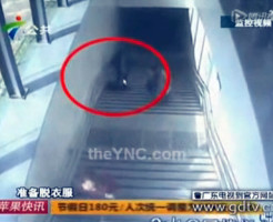 【安定の中国】駅で女性が心臓発作で死亡・・・助けもせず放置