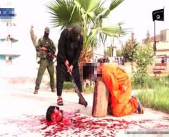 【イスラム国】ISIS生首生産工場の面接会場はこちらです・・・ 超閲覧注意