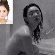 【盗撮】ベッキーに続いておのののかまでwww彼氏とラブホでシャワーを浴びている所を流出させられるwww