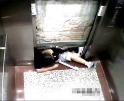 【閲覧注意】見たらエレベーター、エスカレーターに乗れなくなる事故の瞬間怖E 動画