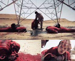 【グロ動画】三人組の捕虜を一人ずつ生首刈って殺し見せつけてくるisis(イスラム国)最新処刑・・・ ※斬首映像