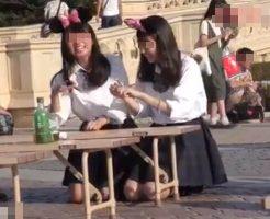 【盗撮動画】夢の国で修学旅行中のJKパンツを隠し撮りする猛者が出現した模様w