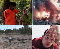 【isisグロ動画】いつ全滅してもおかしくないテロリスト イスラム国の処刑2017年総集編作ったから誰か来てくれwww