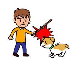 【グロ画像】飼い犬を虐待していた男の末路がコチラ・・・