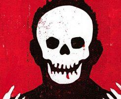 【閲覧注意】カルテルによる処刑映像 敵対組織のメンバーを斬首し晒し上げる・・・