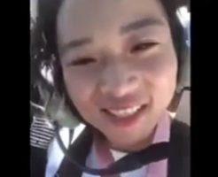 本当にあった『このあと亡くなったんだよね』…飛行機事故直前に自撮りしていた満面の笑みの女子