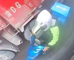 トラックの死角で巻き込まれてしまったバイク運転手の末路