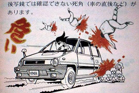 【事故映像】ブレーキが効かず暴走・・・車と人を避けれた!と思ったら一番悲惨なことになった・・・