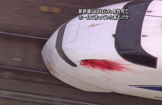 【自殺映像】あっけなさすぎる飛び込み自殺・・・中国貧困層の実態・・・