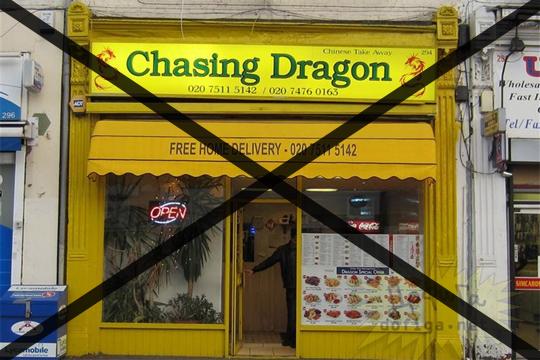 """【閲覧注意】イギリスで """"衛生的に閉鎖"""" させられた中華レストランの恐ろしい画像をご覧ください"""